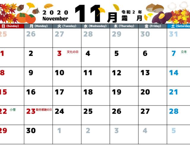【話し方教室】一般コース11月・12月の日程